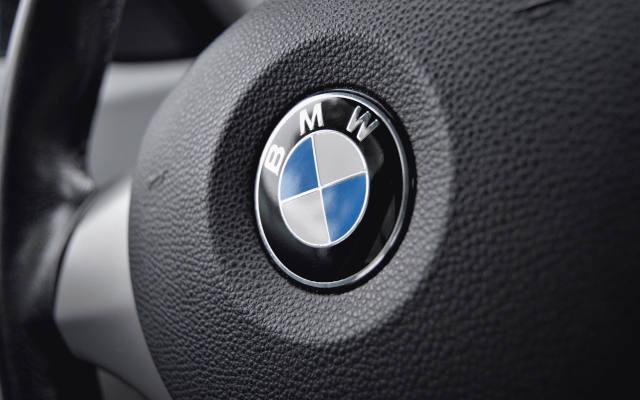 BMW-verkaufen